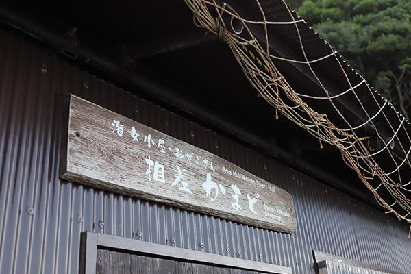 うえ久散歩海_005